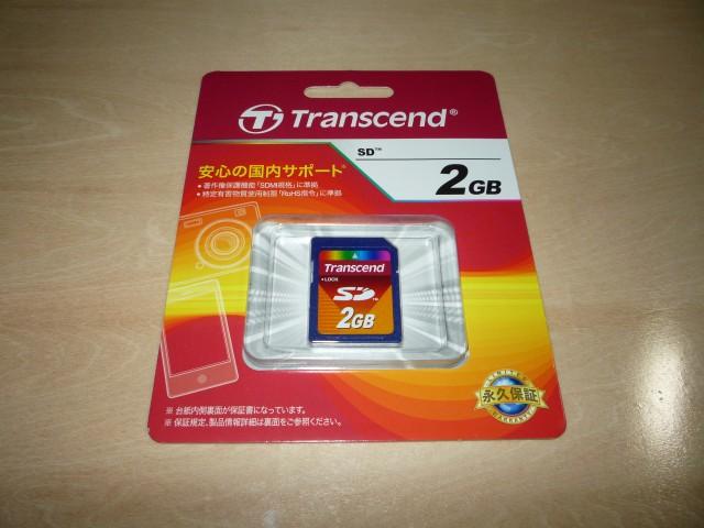SDメモリーカード2GB